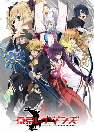 Anime Review: Tokyo Ravens